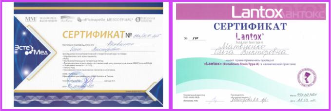 sertificat_vraca_34