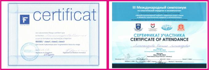 sertificat_vraca_55