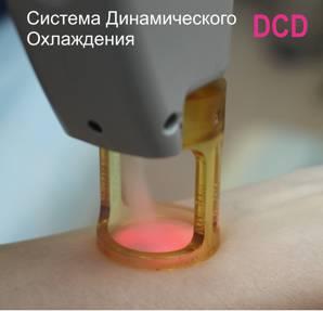 DCD12, система динамического охлаждения, лазерная эпиляция без боли